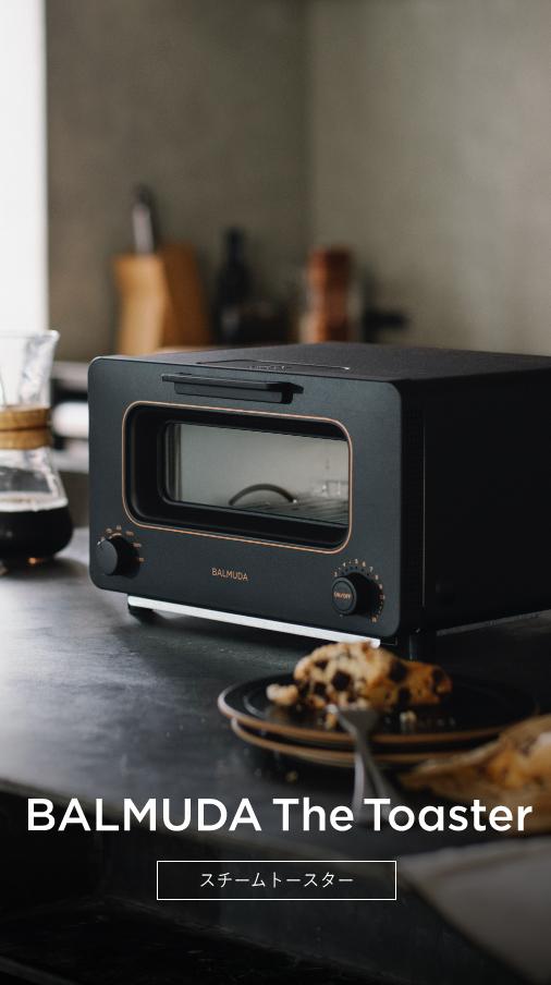 BALMUDA The Toaster(バルミューダ ザ・トースター)K05Aシリーズ