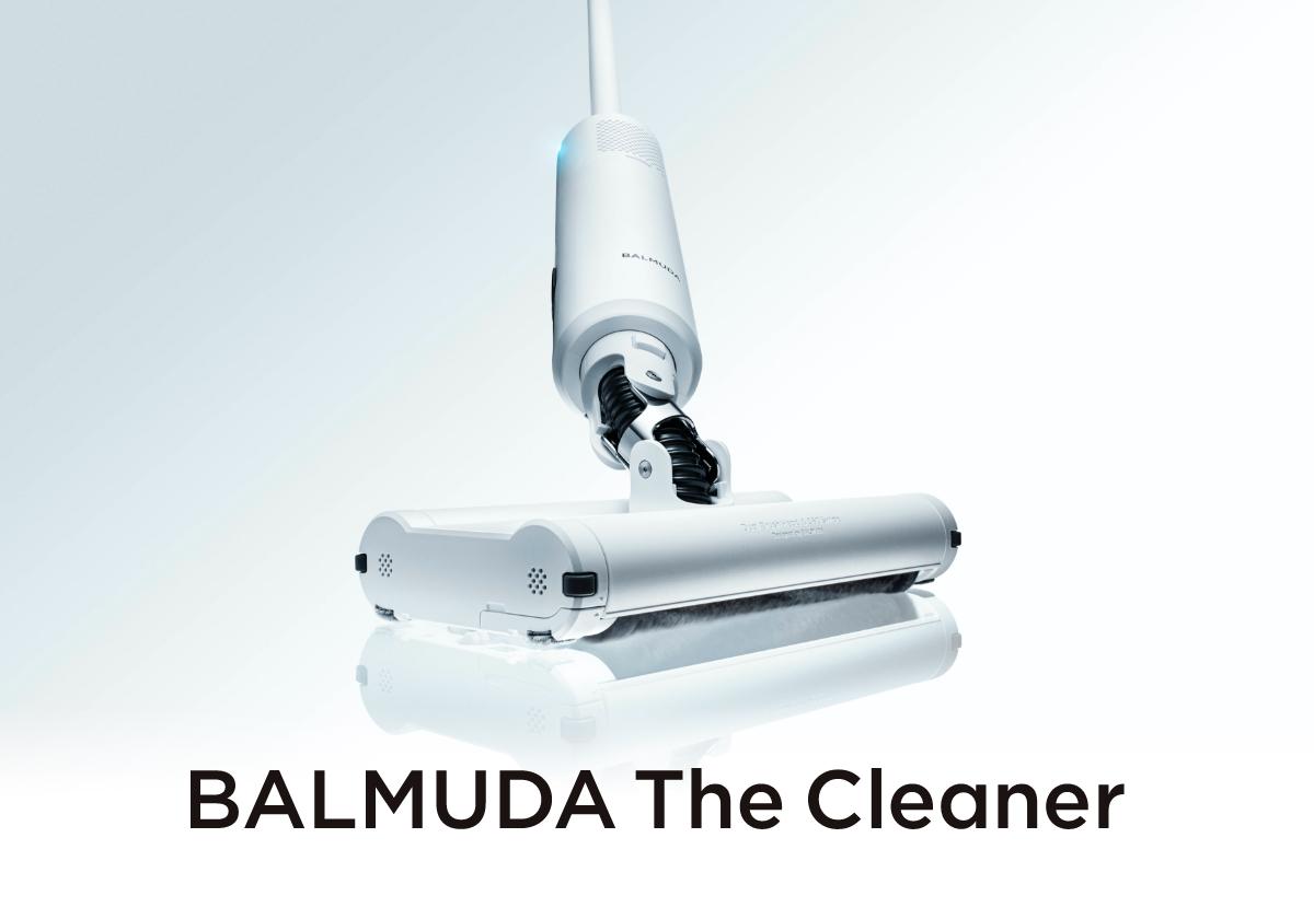 自由自在。かけやすさを極めたクリーナー「BALMUDA The Cleaner」を発表
