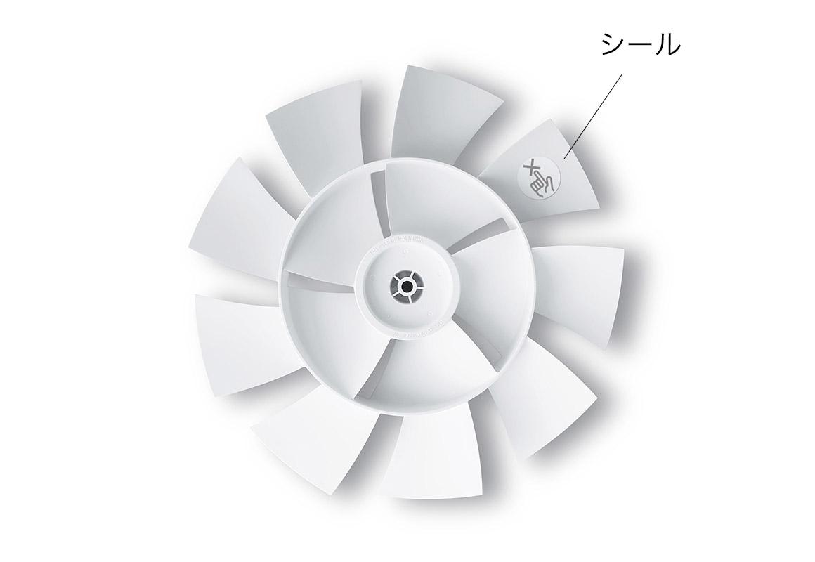 fan@2x