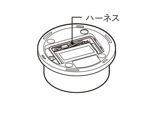 ラベル上の指示に従って充電バッテリーを挿入し、ハーネスが飛び出さないようにしまいます。